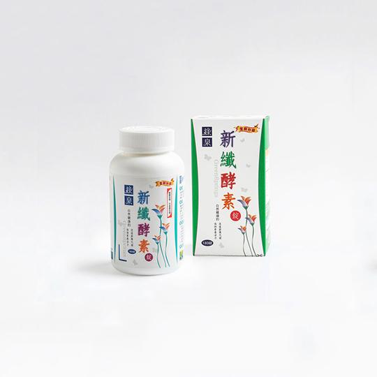 Greenzyme(180Pills) 1