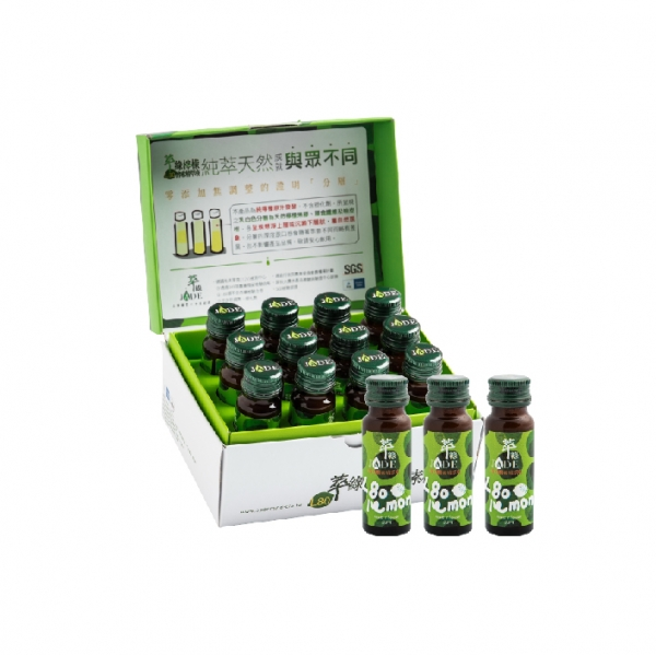 JADE L80 Lemon Concentrated  Extract Enzyme 1